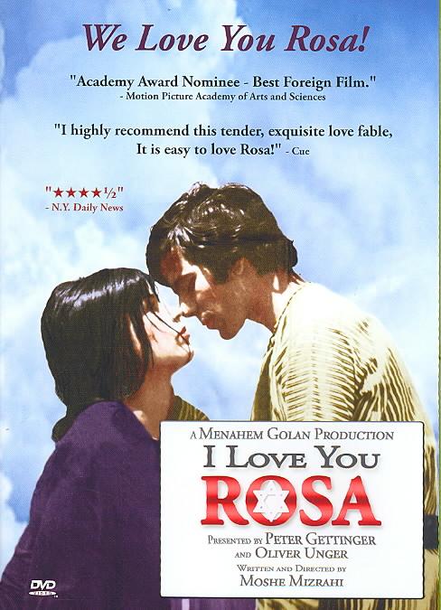 I LOVE YOU ROSA BY AVRAMSON,ZIVI (DVD)